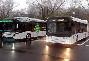 МАЗ представил новинки пассажирской техники в Санкт-Петербурге